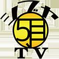 シブヤ5丁目TV